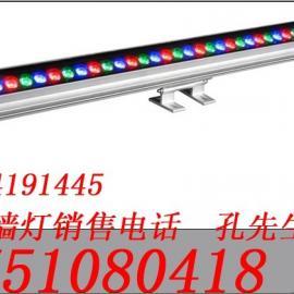 led洗墙灯 LED七彩RGB洗墙灯外控DMX 户外工程亮化首选