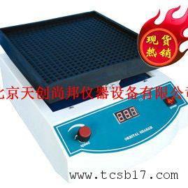 供应ZD-9550转移脱色摇床(数显)