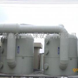 活性炭有机废气净化器供应