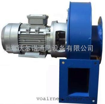 YN5-47小型锅炉引风机