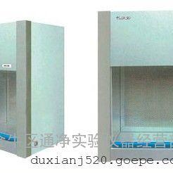 HD-650桌上型洁净工作台、净化工作台厂家价格