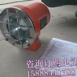 机车灯DGE50/24B矿用隔爆型机车照明灯,50W机车灯
