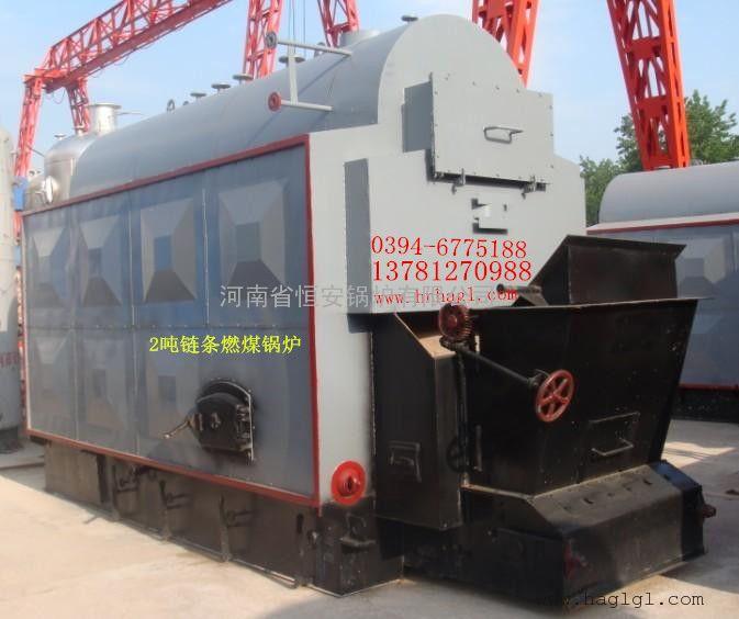 卧式燃煤蒸汽锅炉/全自动燃柴燃煤蒸汽锅炉/恒安锅炉有限公司