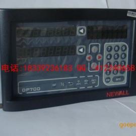中捷镗床NEWALL球栅尺数显DP700/B60球栅数显表