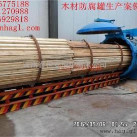 【 木材压力防腐阻燃罐―流程、安装使用说明书 】恒安锅炉