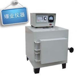 马弗炉、箱式电炉、箱式电阻炉 2.5-10