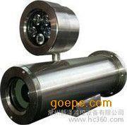 防爆红外摄像仪护罩XZS300