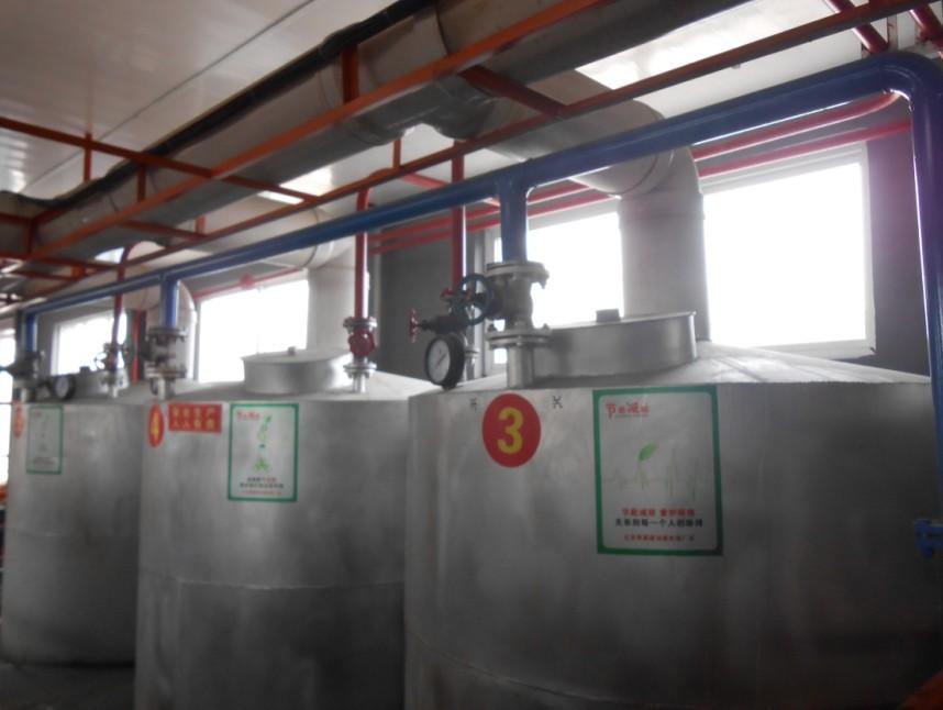 地沟油处理成套设备