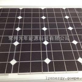 单晶70瓦电池板