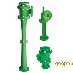 RPP水喷射真空泵、蒸汽喷射泵、大气喷射泵
