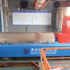 废弃油脂加工设备