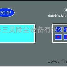 电除尘控制器gh-v  电除尘控制器gh-v