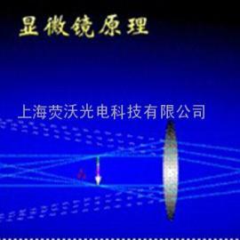 显微镜定制 显微镜光路设计 显微系统光学