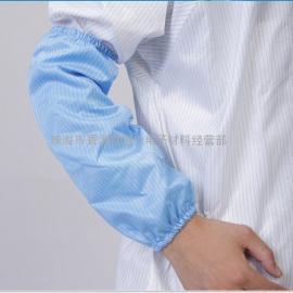 防静电袖套生产厂家