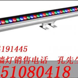 LED户外洗墙灯 楼体亮化灯 户外LED灯具厂家 节能超亮 新款式
