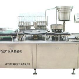 RHGZ型高速口服液灌轧机