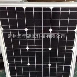单晶50瓦光伏组件