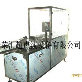 rhxp型10ml西林瓶超声波洗瓶机