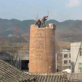 北京拆烟囱公司-烟囱爆破人工拆除公司