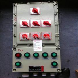防爆照明(动力)配电箱六回路BXM(D)51-6K