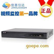 佳惠信达供应海康威视DS-7804N-E1硬盘录像机