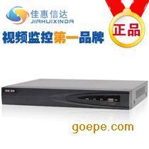 4路音频海康威视DS-7904HW-E4硬盘录像机