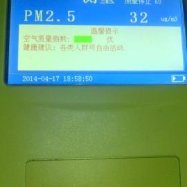 OSEN-1A型PM2.5检测仪 PM2.5粉尘检测仪