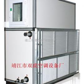 立式新风空调机组、立式空气处理机组