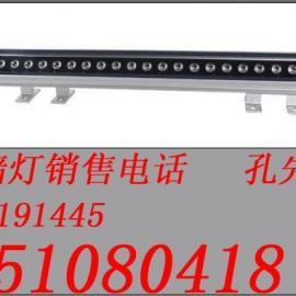 12W18W24W36W LED洗��� ��l形�� �蛄航ㄖ����V告�敉馍��