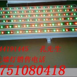 厂价直销 18*1WLED洗墙灯 led洗墙灯定做批发 新款LED洗墙灯