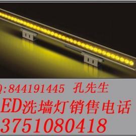 广场酒店亮化工程黄色LED洗墙灯广告商LED投光灯18WLED洗墙灯