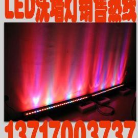 厂家直销高端大功率 LED洗墙��18/24/36/54W带挡光板洗墙�艄こ��