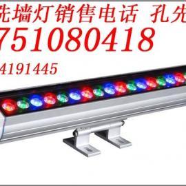 山东专业供应大功率LED洗墙灯 户外亮化LED灯 LED条形灯厂家直销