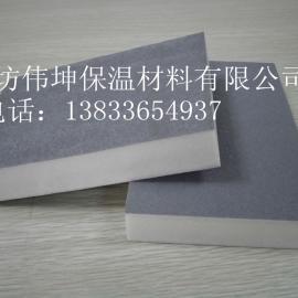 双面水泥基聚氨酯保温板