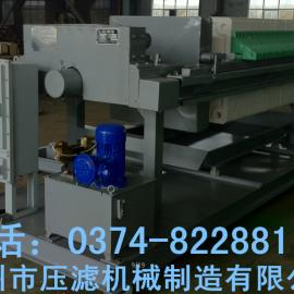 明华800型程控全自动压滤机