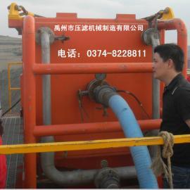 明华洗矿压滤机