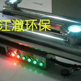 小流量紫外线消毒器