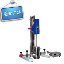 SF-0.4砂磨分散搅拌多用机
