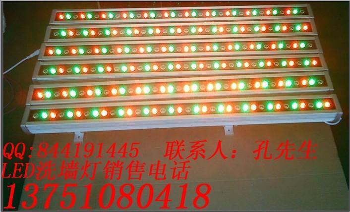 DMX512LED三和一�糁橄��� 防水投光�� 城市之光