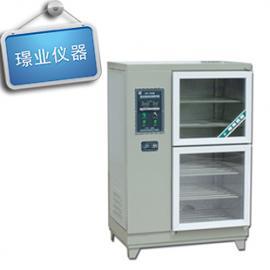 40B水泥恒温恒湿养护箱(玻璃门)