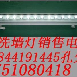 LED大功率七彩洗墙灯24W 高质量高亮度高效率LED洗墙灯
