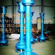液下渣浆泵|铭俊源ZJL型液下渣浆泵 生产厂家