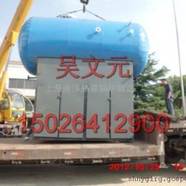 热管式余热蒸发器
