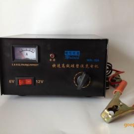 天津12v电瓶小充电器 摩托车电瓶充电机 蓄电池充电器