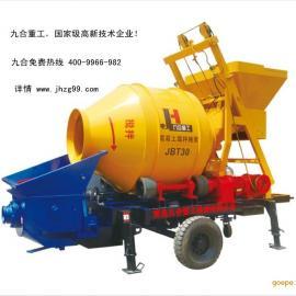 搅拌拖泵 首选九合 农村盖房好帮手 品质可靠 售后及时!