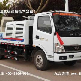 车载泵厂家直销 九合重工 品质领先 售后无忧!