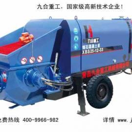 混凝土输送泵 只找放心的九合重工 世界级品质 放心首选!