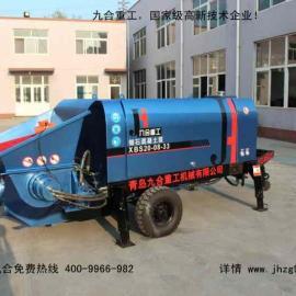 细石混凝土泵专业厂家 九合重工 地暖施工必备!