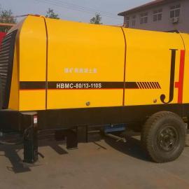 矿用混凝土输送泵专业厂家 九合重工 煤安认证企业