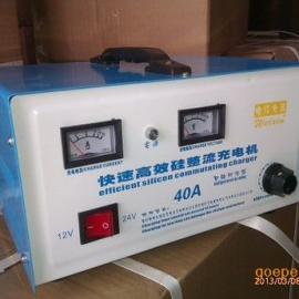 优质天津汽车电瓶充电器/12伏-24伏充电机/长寿命充电器